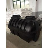 Cheap China factory New products Rotational moulded1000L plastic septic tank  for ewage processor corrosion for sale