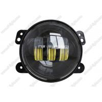 Cheap Black Silver 30w LED headlight , 12 - 30 V 1800LM 4 Inch Round LED Headlight for sale