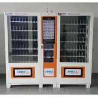 Buy cheap 653-1193kg Capacity Automatic Vending Machine With Superior Performance from wholesalers