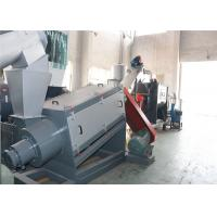 Cheap Waste Film Plastic Washing Line Cleaning Recycling Equipment  PLC Control System for sale