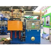 Buy cheap Rubber Injection Molding Machine,Rubber Injection Molding Machine Manufacturer from wholesalers