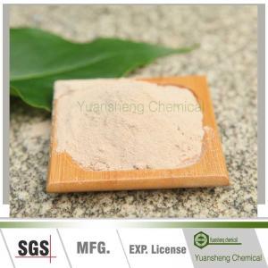 Cheap Calcium lignosulfonate/Wood pulp grade/calcium lignosulfonate suppliers for sale