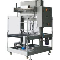 Cheap Shrink wrapper machine,YS-ZB-2,Full-automatic sleeve sealing and shrink wrapper for sale