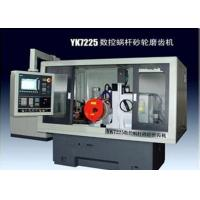 Cylindrical Helical Gear Grinding Machine, Automatic Grinding Trimming Function