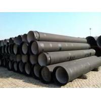 Cheap Ductile Iron Pipe(Self-anchored or Restrained Joint) supplier for sale