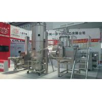 Cheap Industrial Food Production Machines For WDG Water Dispersible Granules for sale