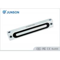Cheap Access Control Magnetic Lock Suitable For Mini Cabinet / Child Proof Door Locks for sale