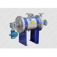 Buy cheap SS316L Backwash Water Filter , Stainless Steel Filter For Fine Chemical Filtration from wholesalers