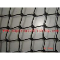 Cheap AGRICULTURE NETTING for sale
