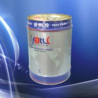 China Product Model: Product Name:SELF-LEVELING FLOOR PAINT Product Category:Floor Paint Series on sale