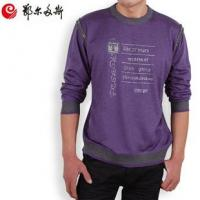 Cheap Foodstuffs Business casual round neck long-sleeved T shirt designs for sale