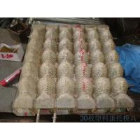 Cheap Plastic mold for sale