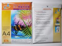 quality resume printing paper buy from 350 resume