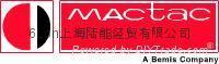 Cheap MACTAC SELF-ADHESIVE VINYL for sale