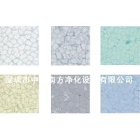 Buy cheap 【pre-filtersActing products】 PVC anti-static floor from wholesalers