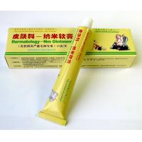 Cheap Skin Ointment -- A A For extreme problems of the skin for sale