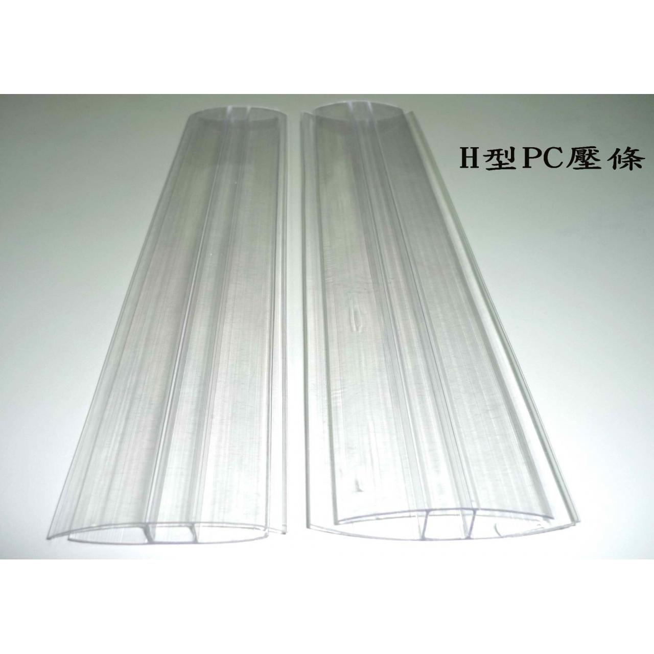Cheap Polycarbonate H & U types of profiles for sale