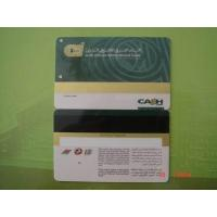 PVC cards Bankcards