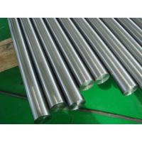 Cheap Titanium mill product for sale
