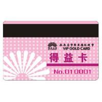 Cheap Products Magnetic card for sale