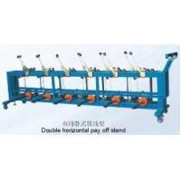 ZMH-Double Horizontal Pay-off Stand Manufactures