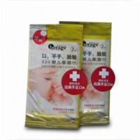 Disposable Hygienic Products Baby Hand And Mouth Wipes
