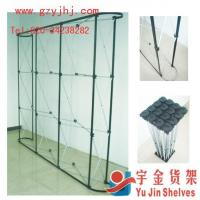 Pop-up Display Shelf(type B) Manufactures