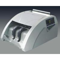 China Banknote Counter WJD-RY1060T on sale