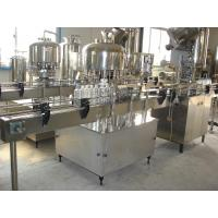 Buy cheap Linear Type Mineral Water Production Line from wholesalers