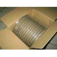Cheap double wire for sale