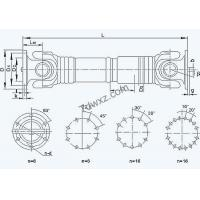 Universal Joint Cross-axis