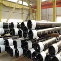 casing pipe ( 13-3/8 inch )