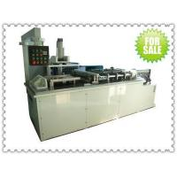 Buy cheap + fin tube radiator production line tube expander - from wholesalers