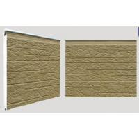 Exterior Wall Board AD3-001 Manufactures