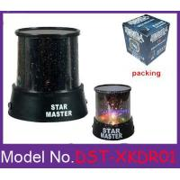 Cheap Creational Toys & DIY Products Star Master for sale