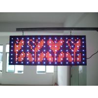 Two-sided screen Manufactures