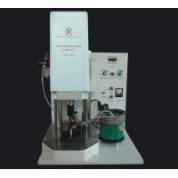 Cheap Self-Automatic Silver Contact Riveting Machine for sale