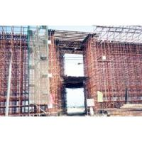 Support series products formwork support