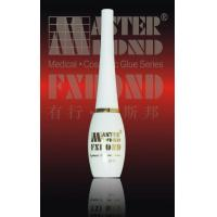Eyelash Glue for Strip Lashes Manufactures