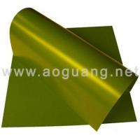 Buy cheap PS Plate(Green) UV-CTcP PLATE ITEM: AGC-1 from wholesalers