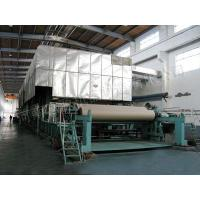 Commodity name:3200mm cultural paper machine Manufactures