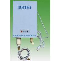 Cheap HO-132 water disinfection machine for sale