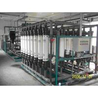 Cheap Water recycling equipment for sale