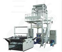 Buy cheap PE Heat Shrinkable Film Extrusion Machine from wholesalers