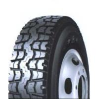 Cheap RADIAL TRUCK&BUS TYRE YS07 for sale
