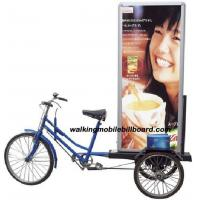 Cheap Tricycle Billboard for sale