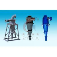 Cheap Products NameHydrocyclone | hydrocyclone separator | Hydro cyclone for sale