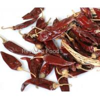Cheap American Red Chili for sale