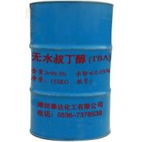 Tert-butyl alcohol(TBA) Manufactures