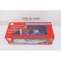 Cheap R/C CAR 72990 for sale